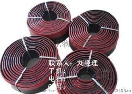 电厂煤矿聚氨酯防溢裙板类型 挡煤板 防溢裙板夹持器