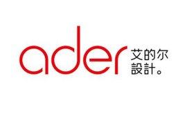 武汉VI设计/logo设计/品牌设计-艾的尔设计