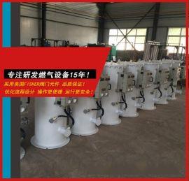 供应河北电加热气化器,燃气复热器,水浴式汽化器,