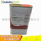 硅胶处理剂 硅胶背3M双面胶处理剂 康佳K-7690X kg/桶