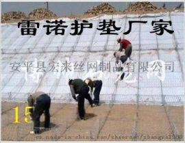 安徽**锌铝合金雷诺护垫厂家