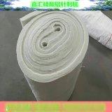 什麼是矽酸鋁針刺毯