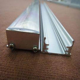 贴片硬灯条外壳批发生产硬灯条外壳和led硬灯条外壳套件