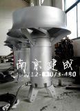 南京潜水搅拌机、水下搅拌机、混合搅拌机建成厂家直销