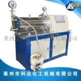 厂家供应涂料用30L不锈钢卧式砂磨机