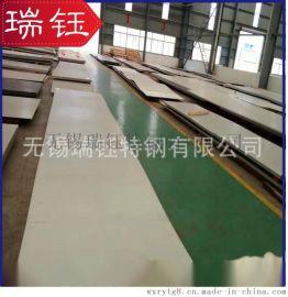 304不锈钢板 304不锈钢板材 304不锈钢卷板
