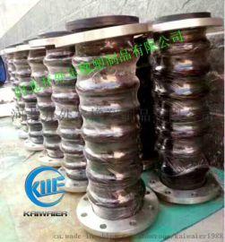 橡胶软连接dn150 氟橡胶软连接软连接-开外尔