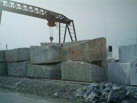 大颗荒料 晚霞红大理石 荒料板长期供应 量大有优惠