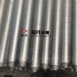 铝挤压翅片管 钢铝复合翅片管生产厂家