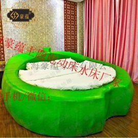 上海酒店水床垫定做厂家  情侣电动圆床异性床