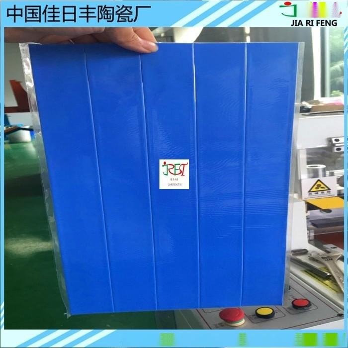 导热硅胶片 2.0MM厚200mm*400mm 绝缘散热硅胶垫片 CPU散热片