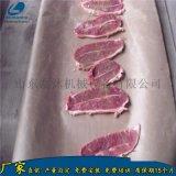 用什么设备烘干牛肉最香-最佳牛肉烘干机产品