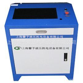 汽车机油滤清器气密性测试台价格  高压钢管耐压试验台