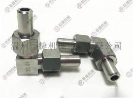 304不鏽鋼對焊式彎通中間接頭/焊接式彎頭/對焊式直角管接頭