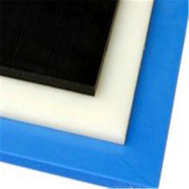 厂家生产 米黄色尼龙板 白色PE板 品质优良