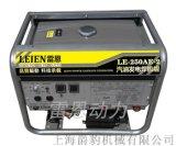 LE-250AE雷恩250A汽油发电焊机