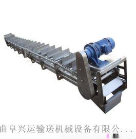 防尘式粉料刮板输送机变频调速 矿用刮板机