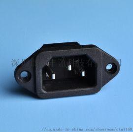 电源插座单插品字插座锁式电器插座