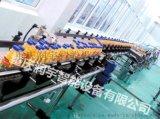 板鏈線,重型鏈板線,板鏈輸送線
