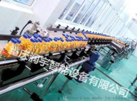 板链线,重型链板线,板链输送线