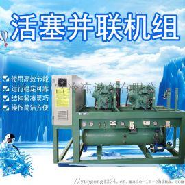 谷轮活塞压缩机 冷库制冷压缩机厂家