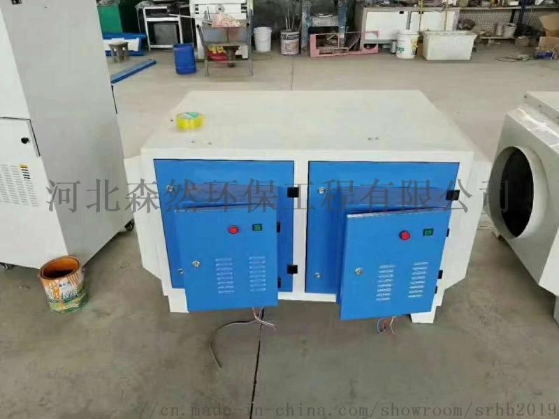 低温等离子净化设备特点,工业废气处理设备!