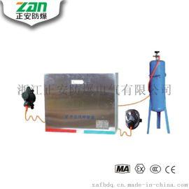ZYJ-M2矿井压风呼吸器 压风自救装置