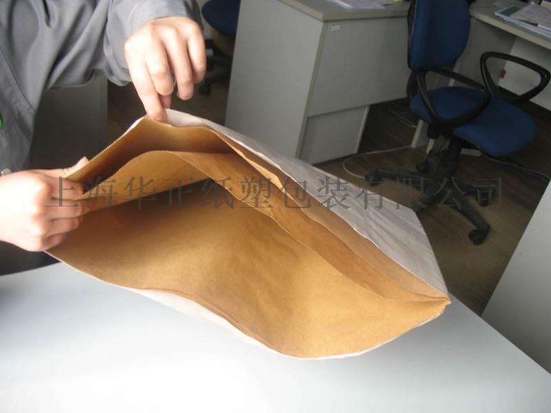 紙袋 牛皮紙袋 三層紙袋