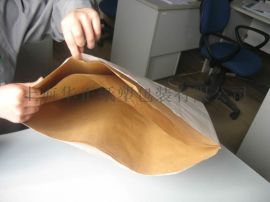 纸袋 牛皮纸袋 三层纸袋