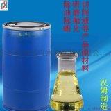 醯胺可以適用於鋁材除油劑嗎