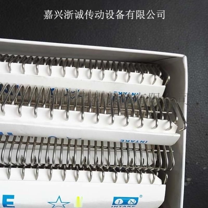 钢扣机厂家 不锈钢订扣机 打皮带扣机器