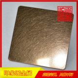 304亂紋古銅不鏽鋼板廠家供應