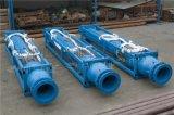 高效率卧式QJ深井潜水泵