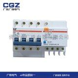 厂家直销 小型断路器 微型断路器 漏电断路器