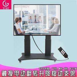 60-85寸电动遥控电视支架