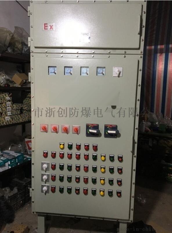 室外防雨防爆照明动力配电箱/化工厂专用防爆箱