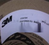 3M7613T标签易碎标签厂家