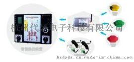杭州代越高压柜智能控制装置DYK-8900