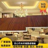 山東永逸環保竹木纖維集成牆板護牆板