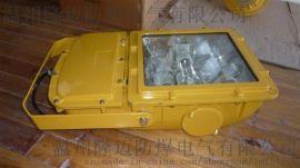 化工业专用BFC-F系列防爆LED灯