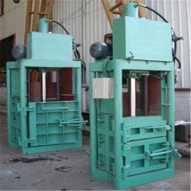 全自动新型立式液压打包机 废纸箱服装角料液压打包机