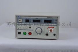 苏州机电设备检测吸尘器检测仪器仪表检测