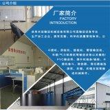 沙石输送线厂家 物流装卸皮带输送机Lj1