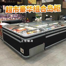 太原超市冷冻展示柜 节能组合岛柜厂家
