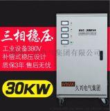 厂家直销西安三相稳压器380v稳压电源