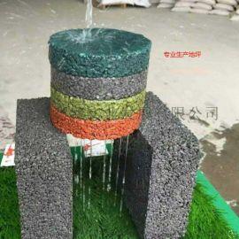 广西透水混凝土材料 清远透水地坪厂家 艺术压花地坪