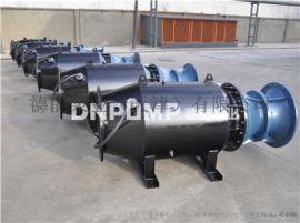 500QZB潜水轴流泵|不锈钢轴流泵|轴流泵厂家