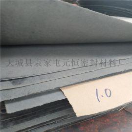 元恒密封件厂家直销石棉橡胶板异型大型拼接粘接密封垫