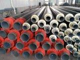聚氨酯预制直埋保温管无缝钢管生产厂家
