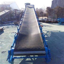 带防尘罩600带宽输送机 输送石子胶带输送机qc